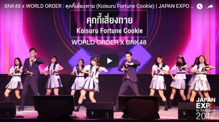 world-order-bnk48