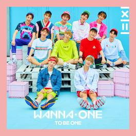 wanna-one-to-be-one
