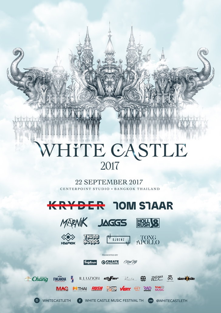 white-castle-poster-a4-all-ar