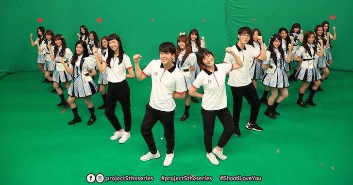 BNK48 ร่วมงาน GDH ทำเอ็มวีเพลงประกอบซีรี่ย์ Project S