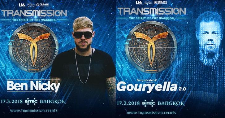 """เทศกาลดนตรี """"TRANSMISSION FESTIVAL ASIA""""  ประกาศ 2 รายชื่อดีเจระดับโลกแล้ว"""