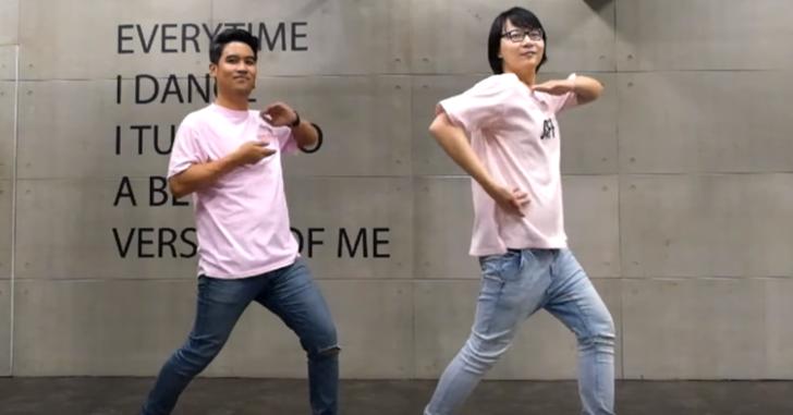 """ลิปตา โชว์สเต็ปสุดเป๊ะ! เต้นเพลง """"คุกกี้เสี่ยงทาย"""" ของ BNK48"""