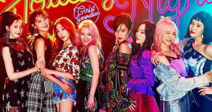 แฟนคลับใจหาย! ทิฟฟานี่ - ซูยอง ลบชื่อ Girls' Generation ออกจาก IG