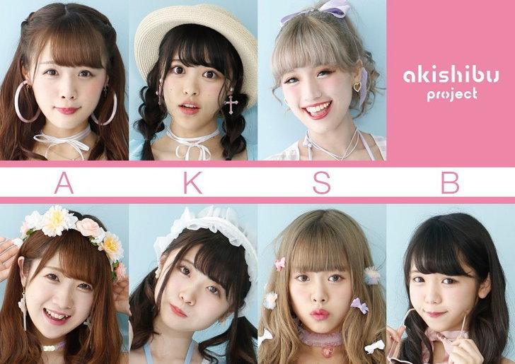 akishibuproject
