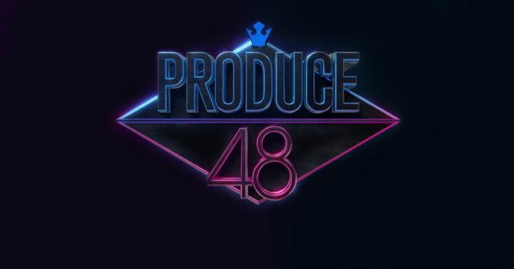 Produce 101 รวมกับ AKB48 กลายเป็น Produce48 โปรเจ็คใหม่ 2018 นี้