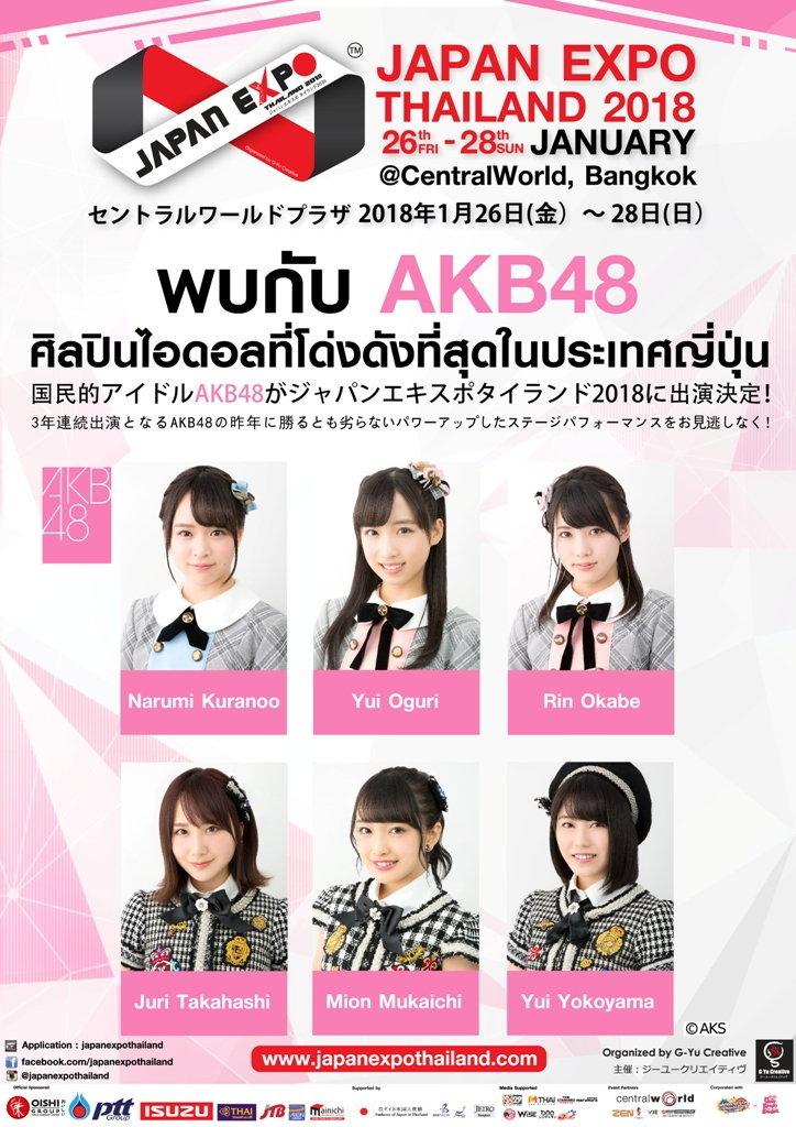akb48(member)-01