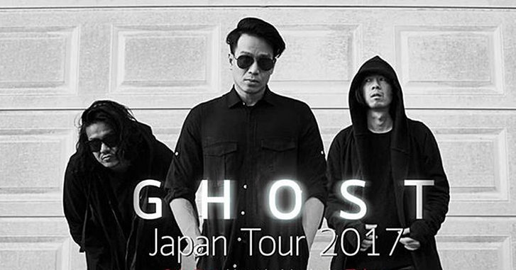 Ghost เปิดคอนเสิร์ตต่างแดน พาเสียงดนตรีไปหลอกหลอนไกลถึงญี่ปุ่น