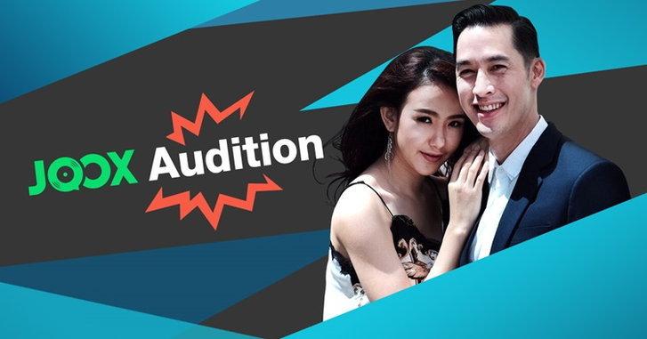 เปิดโฉมหน้า 5 ผู้เข้ารอบสุดท้าย JOOX Audition