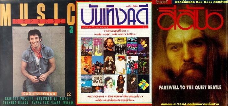 magazines-2