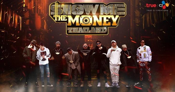 """9 ศิลปินโปรดิวเซอร์ Show Me The Money Thailand ระเบิดพลัง ปล่อยเพลงเปิดตัว """"Together"""""""