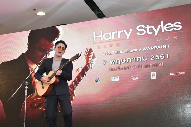 01harrystylesfanevent