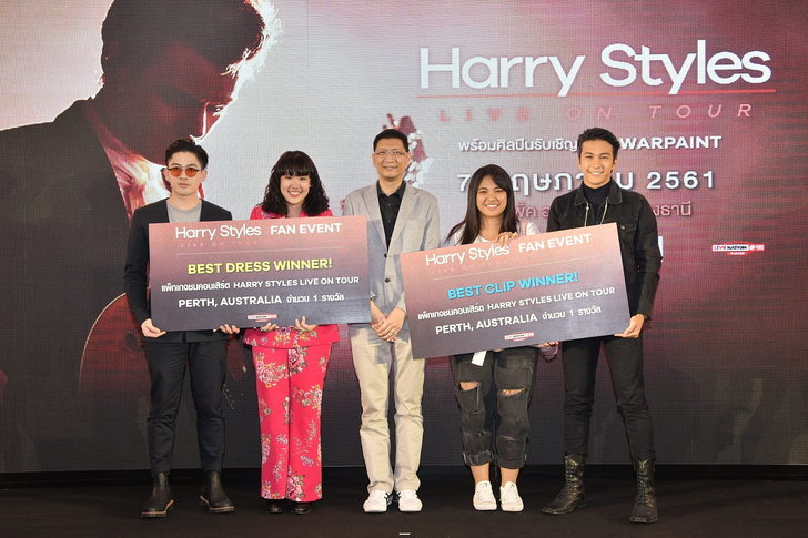 06harrystylesfanevent