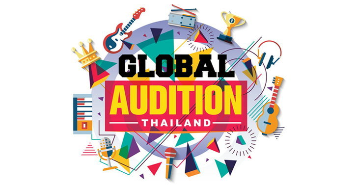 "iMe เฟ้นหาเด็กไทย เข้าร่วมสังกัดเป็นศิลปินหน้าใหม่ผ่าน ""Global Auditions"""