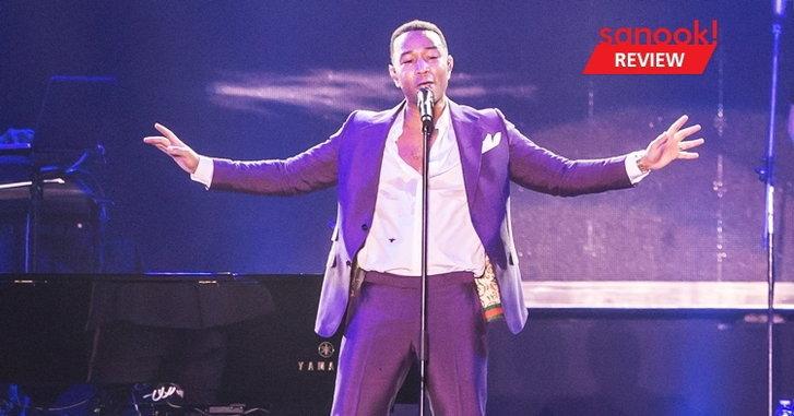ตำนานแห่งวงการดนตรีที่แท้จริง กับครั้งแรกของ John Legend Live in Bangkok