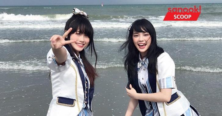 เปย์กันไปเท่าไหร่? วิเคราะห์จำนวนเงินที่ส่ง เฌอปราง - มิวสิค ติดอันดับเลือกตั้ง AKB48