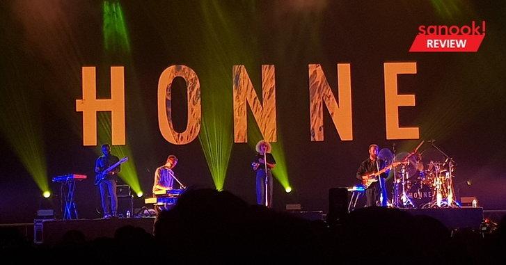 อบอวลกลิ่นอายความรัก และมิตรภาพไปกับ HONNE ใน Mangosteen Music Festival 2018