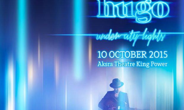 """ศิลปินร็อคระดับโลกเชื้อสายไทย!! กับคอนเสิร์ตที่สุดแห่งปี!! """"Hugo under city lights"""""""