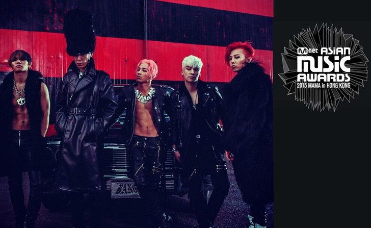 BIGBANG นำทีมไอดอลเกาหลีรับรางวัล MAMA 2015 ยิ่งใหญ่ส่งท้ายปี