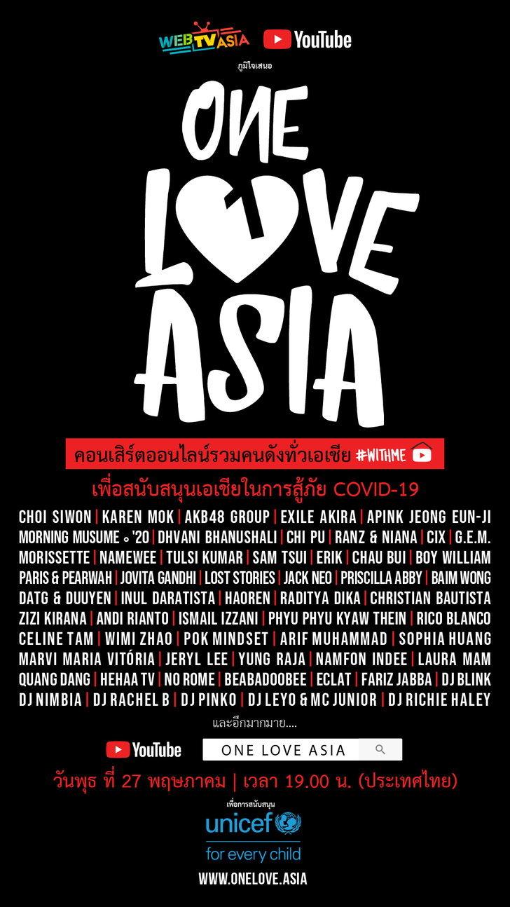 poster(thai)oneloveasia