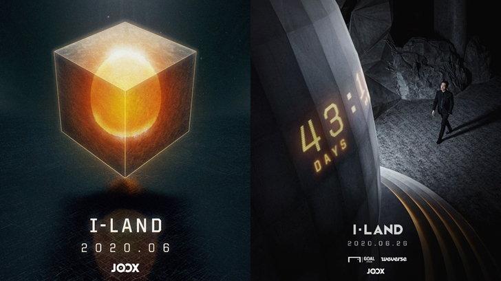 ชมเรียลลิตี้ I-LAND พร้อมเกาหลีได้ฟรีที่ JOOX เริ่ม 26 มิ.ย. 63 สามทุ่มตรง