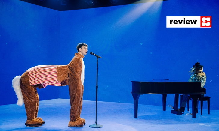 Joji Presents: The Extravaganza โชว์ที่สุดแห่งความแปลกในปี 2020