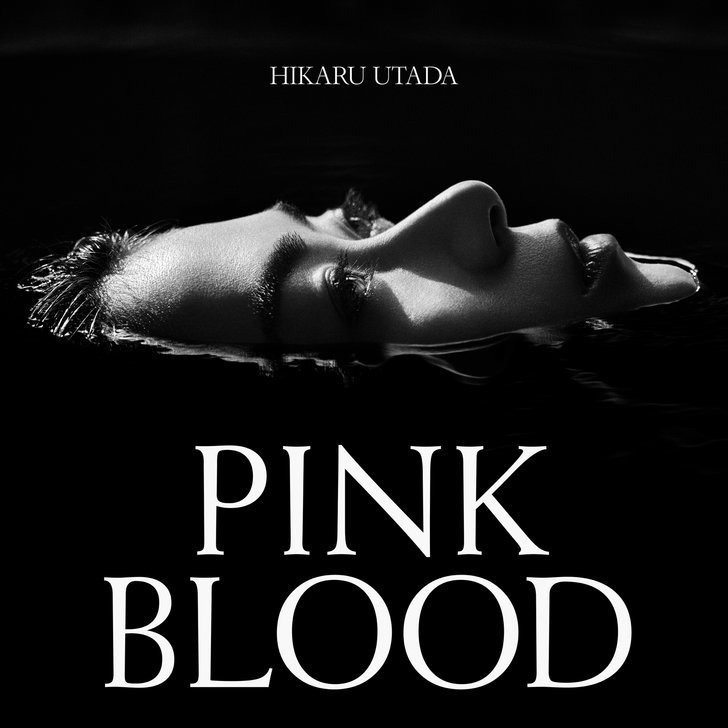 pinkblood_cover
