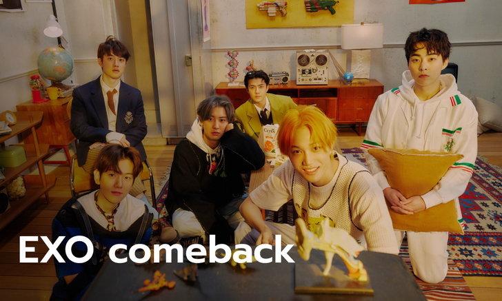 "EXO กับ 5 เหตุผลที่ทำให้อัลบั้ม ""DON'T FIGHT THE FEELING"" เป็นการกลับมาที่แสนพิเศษ"