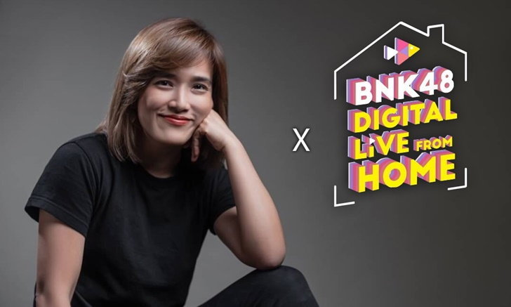จอมขวัญ หลาวเพ็ชร์ พร้อมแล้ว! ร่วมงาน BNK48 ถกประเด็นดังใน Digital Live