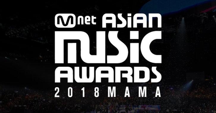 แฟนไทยเศร้า! 2018 Mnet Asian Music Awards ไม่ได้จัดในไทยแล้ว