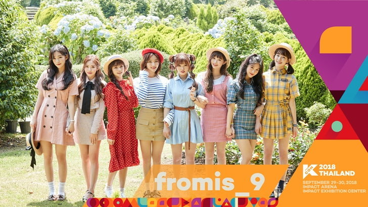 kcon2018thailand_fromis_9