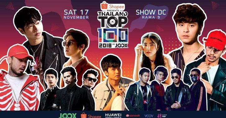 กระแสแรง! คอนเสิร์ตรวมเพลงฮิต JOOX Thailand Top 100 บัตร VIP หมดเกลี้ยง