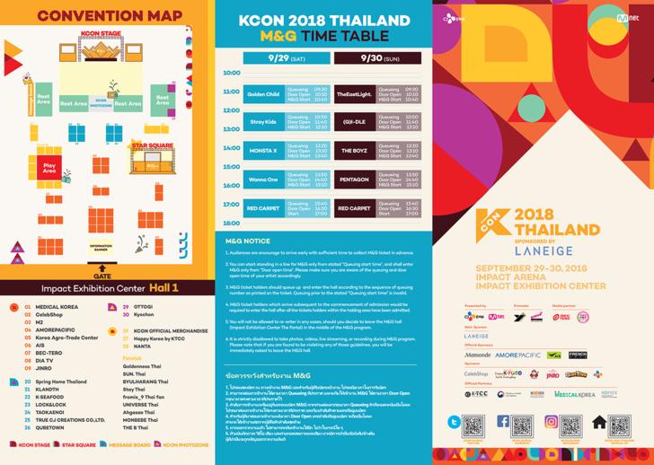 kcon2018thailand_presskit_
