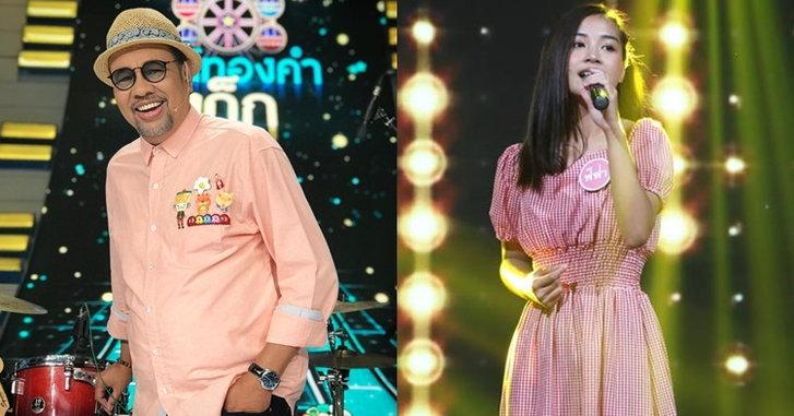 """โน้ต เชิญยิ้ม ทึ่ง! หลัง """"ฟีฟ่า BNK48"""" ร้องเพลงลูกทุ่ง """"ทวงรักฝากลม"""""""