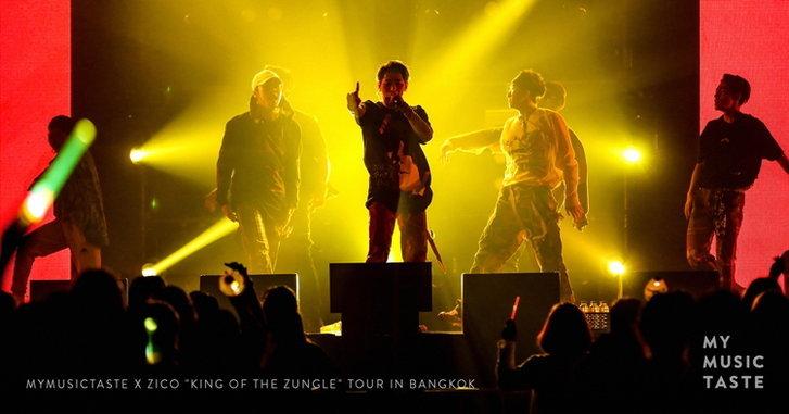 King of the Zungle Tour in Bangkok ร้อนแรงดั่งไฟเผา ZICO ใส่เต็มทุกสกิล ร้อง เต้น แร็ป