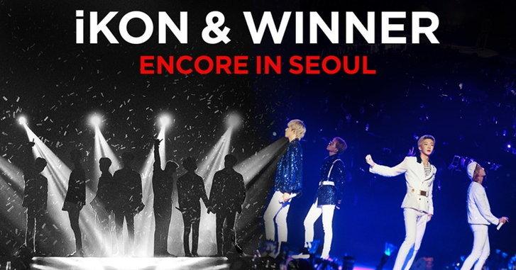 """JOOX เปิดศักราชใหม่! ถ่ายทอดสด 3 คอนเสิร์ตเคป็อป """"iKON-Winner และ Seoul Music Awards ครั้งที่ 28"""""""