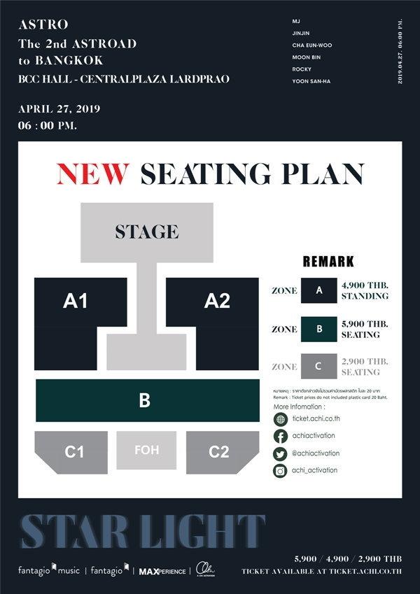 seatingplan_600px