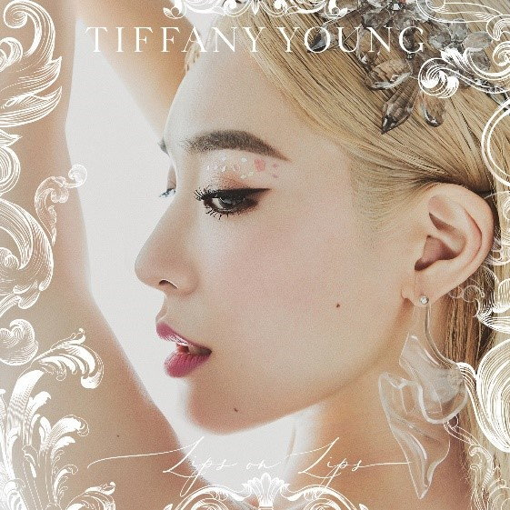 tiffanyyoungcover1
