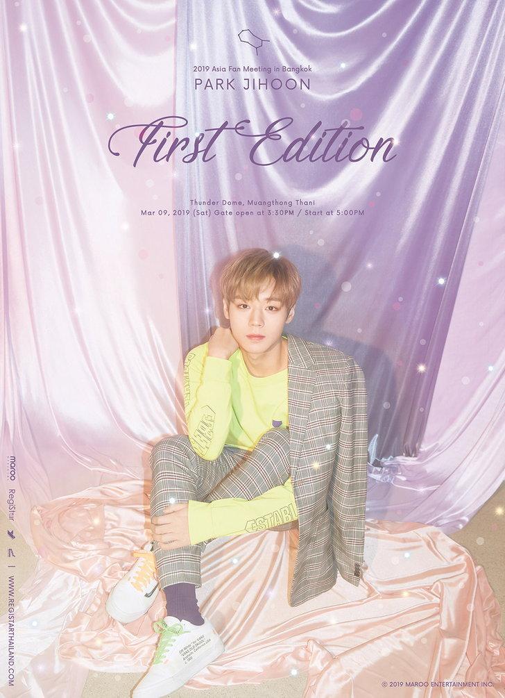 jihoon_poster