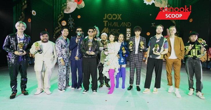 """5 เรื่องบังเอิญของงาน """"JOOX Thailand Music Awards 2019"""" ที่จะทำให้คุณร้องว้าว!"""