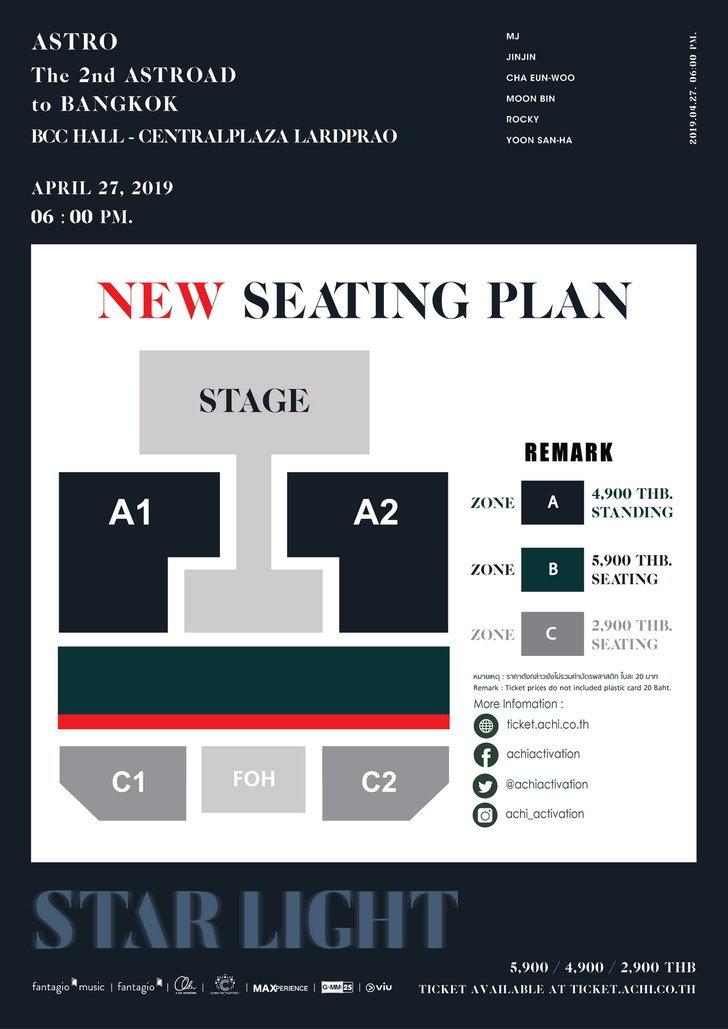 seatingplan_resize