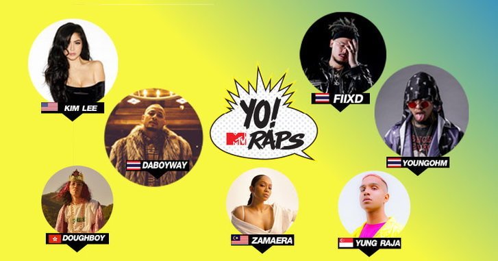 """""""JOOX"""" ส่งต่อความสนุกกับรายการใหม่ """"YO! MTV Raps"""" ออกอากาศค่ำวันอังคาร!"""