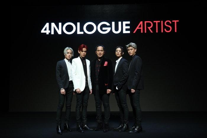 4nologue-1