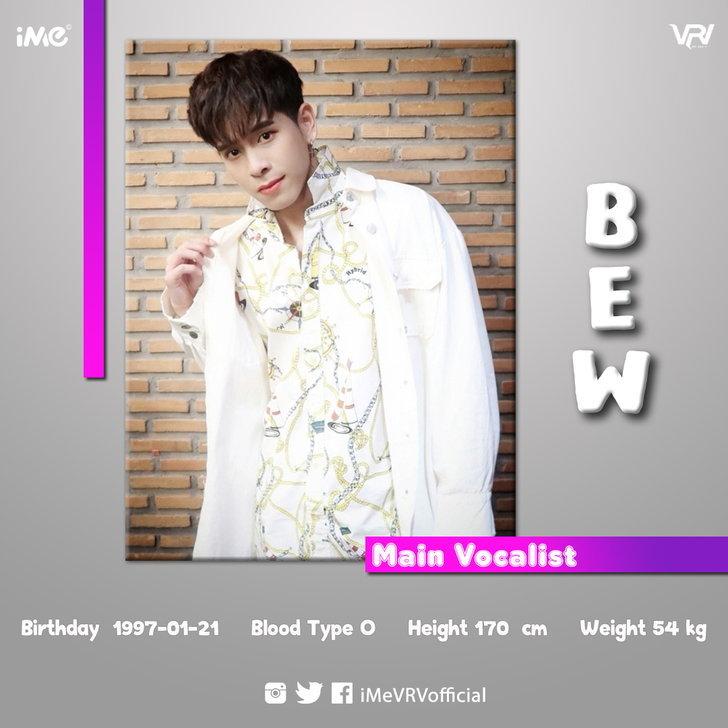 vrvbew---profile