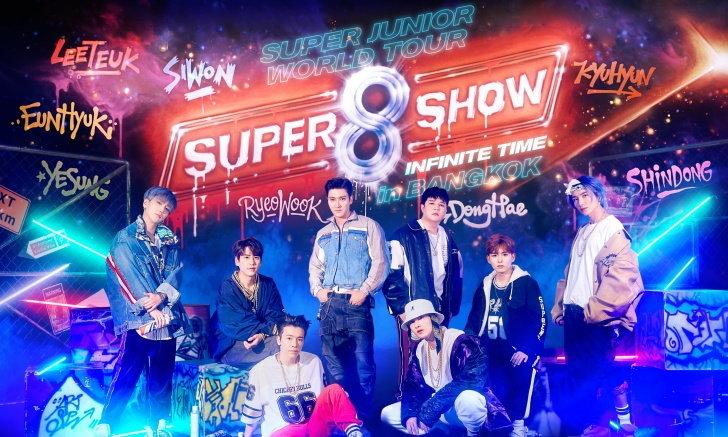 SUPER JUNIOR ส่งคลิปย้ำข่าวดี กับคอนเสิร์ตครั้งที่ 8 ในประเทศไทย