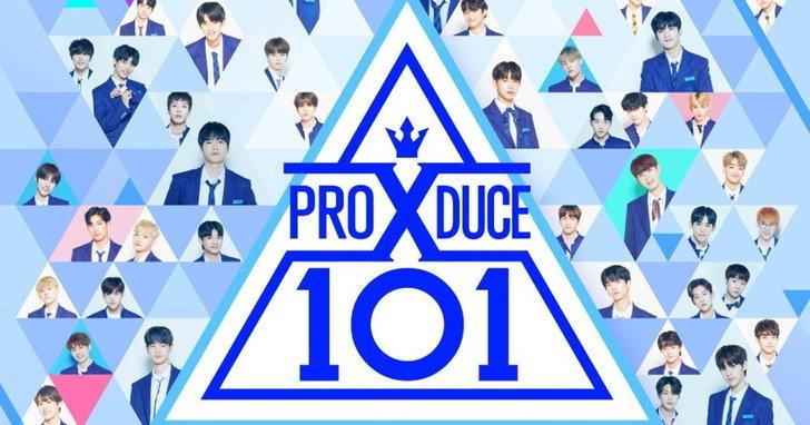 produce-x101-02