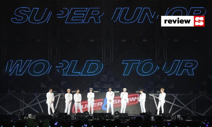 Super Junior กับ Super Show 8 ที่เป็นมากกว่าคอนเสิร์ตจากไอดอลเกาหลี
