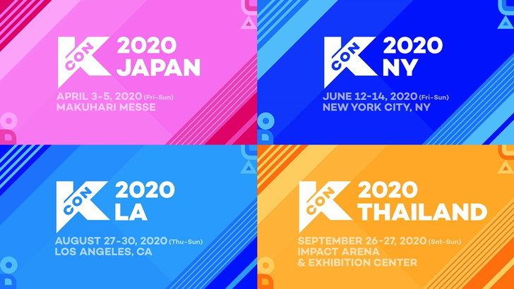kcon2020announcementforkr