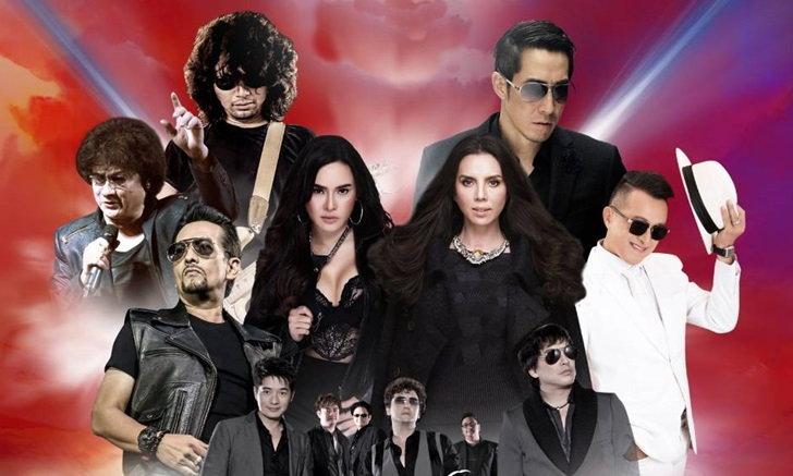 """แฟนๆ เดือด! คอนเสิร์ต """"The Legend Music Festival"""" ยกเลิกงานกะทันหัน"""