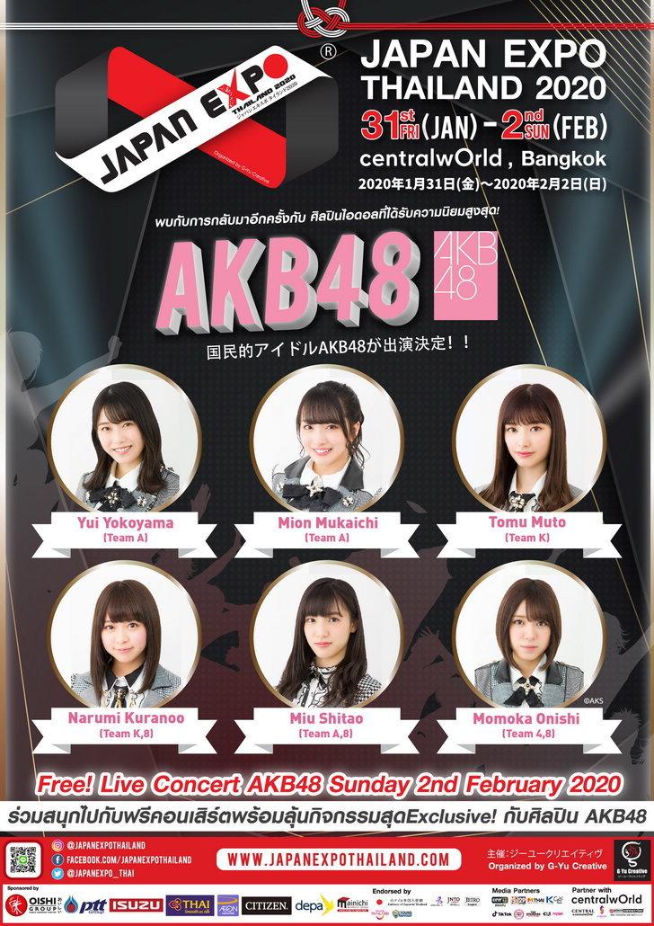 akb48_member