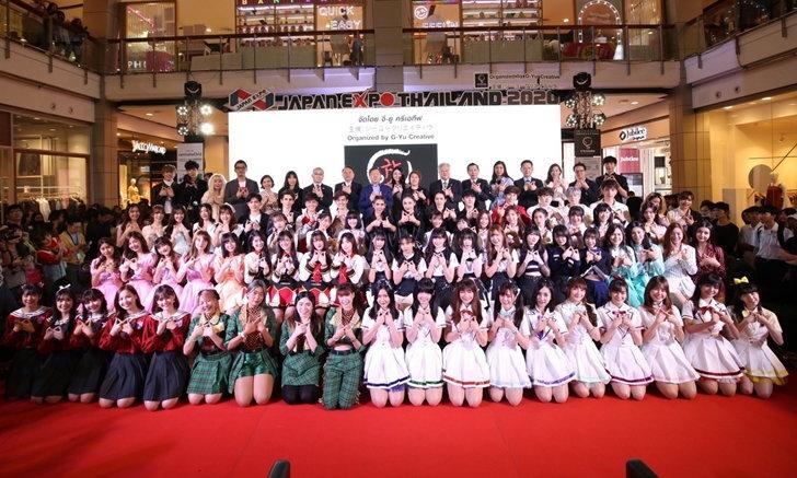 ไอดอลทั่วไทยแจม JAPAN EXPO THAILAND 2020 อุ่นเครื่องก่อนเจอตัวจริง 31 ม.ค.-2 ก.พ. นี้